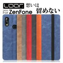 【オシャレなバイカラー】 LOOF Retro ZenFon...