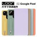 LOOF Hold Google Pixel 5 4a 5G