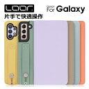 LOOF Hold Galaxy S21 S21+ S21 Ultra A32 5G Note 8 9 10+ 20 Ultra A41 ケース 手帳型 S20Ul……
