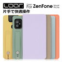 LOOF Hold ZenFone Max Pro M2 手...
