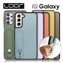LOOF HOLD Galaxy S20 Ultra 背面 ...
