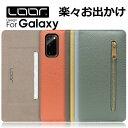 LOOF Pocket Galaxy S21 S21+ S21 Ultra A32 5G Note 9 8 10+ 20 Ultra A41 ケース 手帳型 S20……