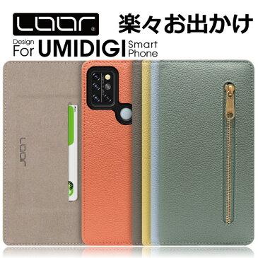 LOOF Pocket UMIDIGI A9 Pro A7S A3X X Power3 手帳型ケース ケース 手帳型 カバー 手帳型カバー スマホケース 本革 カードポケット シンプル リング付き ファスナー 小銭 小物