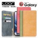 LOOF Siki Galaxy A52 5G S21 S21+ S21 Ultra 5G A32 Note 10+ 20 A41 ケース 手帳型 S20 plus S10 カバー A20 手帳型ケース S10+ A30 ..