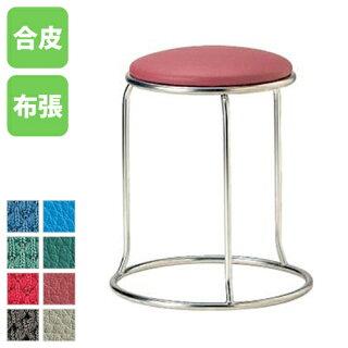 丸イススツール丸椅子スタッキングチェアパイプチェアオフィス布張りビニールレザー張りRC-80M