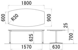 ★50%OFF★ミーティングテーブルAAL-1890B机デスク会議用