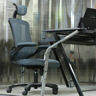 ★新品★メッシュチェア肘付きキャスター付きおしゃれハイバックパソコンチェアデスクチェアFZP-805