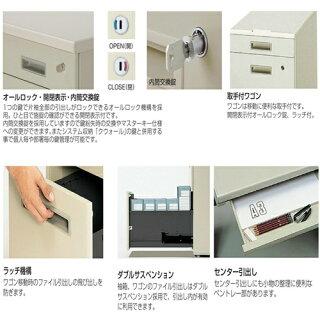 ★新品★両袖机デスクファイル書類片袖机収納SCSB-147BB