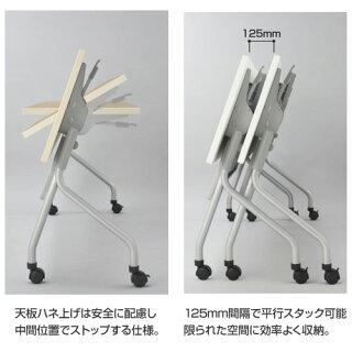スタックテーブル180cm折りたたみハネ上げ式平行スタック平机学習机学習塾セミナー受付フォールディングテーブルスタックテーブルSFR-1845T