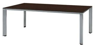 ★新品★会議テーブル大型オフィスミーティングSATS-2110