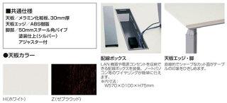 ★32%OFF★会議テーブルSWK36125H-SV大型360cm事務所会社