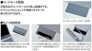 ★新品★左ラウンドデスク片袖机L型激安特価SFN-1612RL