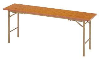 折り畳み会議テーブル1800mm授業机座卓KTZ-1845SE