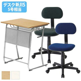 ★64%OFF★学習机セットデスクセット椅子チェア塾学校個別学習KKGD-6545S3