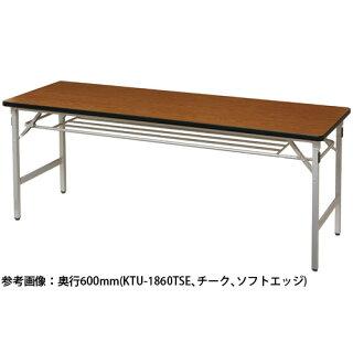★56%OFF★折り畳み会議テーブル棚付き共張作業台机打合せセミナー塾日本製KTU-1845T