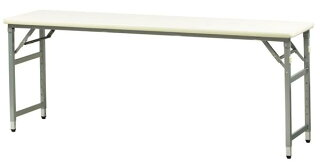 折り畳み会議テーブル高さ調節大型つくえKG-1860