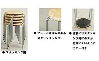 スタッキングチェア丸イススツールいす椅子HM-320