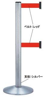 ベルトパーティションBP-W案内誘導行列十字