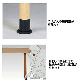 ダイニング5点セット上下昇降テーブルダイニングチェアセットテーブルセットチェアセット椅子机食堂福祉施設病院施設MRT-1690S