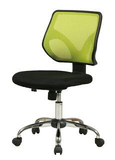 ★62%OFF★オフィスチェア激安メッシュチェアーおしゃれPCチェア椅子事務椅子KHC-001