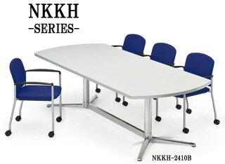 会議テーブルKKH-1890K角型シャープホール机