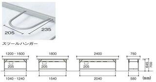 ダイニングテーブルYZ-1275ホール食堂用日本製
