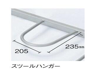 ★56%OFF★ダイニングテーブルNYZ-1275Cシンプル食事清潔