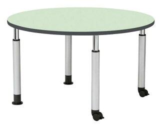 ワークテーブルTCC-1200R丸型高さ調節カラフル