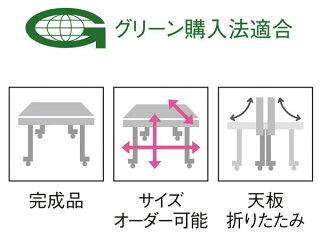 ★51%OFF★フライトテーブルNOSL-S2000Rレストラン用特大
