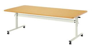 ラウンジテーブルFKF-2190大人数売れ筋休憩室