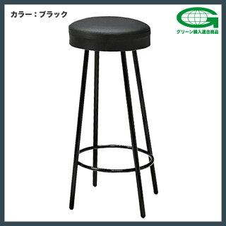 ★新品★スツールレザー張り店舗丸イス椅子K-350-720