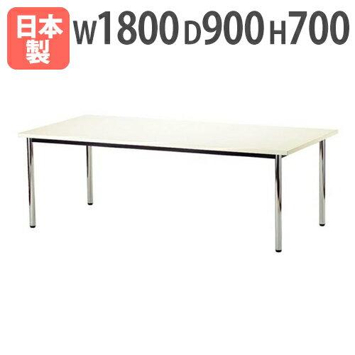 ミーティングテーブル 1890 W1800mm 180cm ワークテーブル 会議室 オフィス用 業務用 オフィス家具...