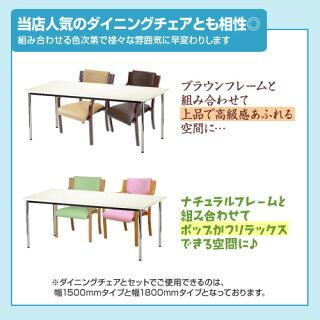ミーティングテーブル1890W1800mm180cmワークテーブル会議室オフィス用業務用オフィス家具AKY-1890ルキットオフィス家具インテリア