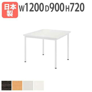 ★新品★会議テーブル1212角型打ち合わせ会議NAWB-1212K