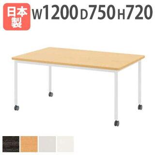 ★新品★会議テーブル1275角型キャスター仕事NAWB-1275KC