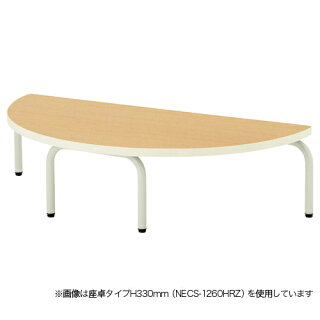 学校用テーブル1260半円型H700ECS-1260HRH