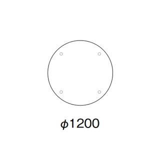 学校用テーブル円型机ワークショップER-1200RM