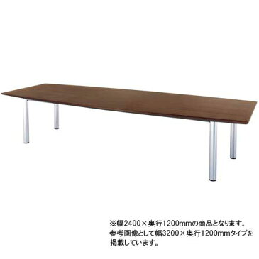 会議テーブル 3212 舟型 講習会 研修 会議 GTE-3212F