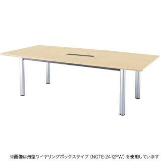 会議テーブル角型配線ボックスセミナーGTE-2412KW