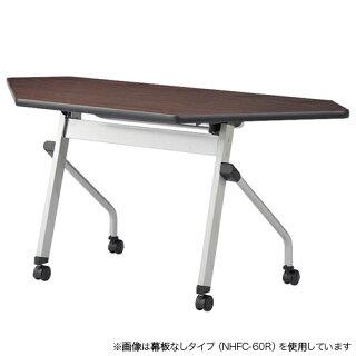 ★新品★フォールディングテーブル1345コーナー用NHFC-45R