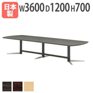★新品★会議テーブルKV-3612特大ミーティングセミナー