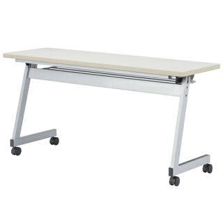 ★新品★フォールディングテーブル1545H720研修LFZ-1545H