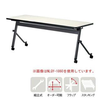 ★57%OFF★フォールディングテーブル幅2100mm日本製デスク折畳スタッキングキャスター付移動会議ミーティングコンパクトつくえNLQY-2145