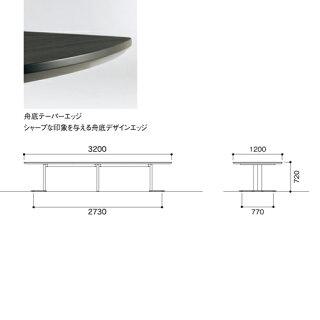 ★新品★会議テーブル3212シルバー脚セミナーNSL-3212S