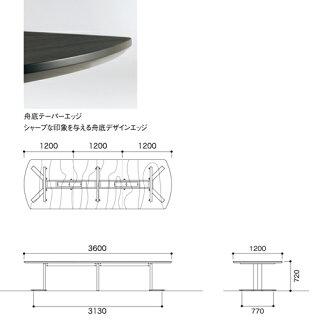 ★新品★会議テーブルシルバー脚配線ボックスNNSL-3612SW