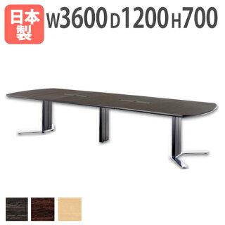 ★新品★会議テーブルメッキ脚配線ボックス会議NNSL-3612W