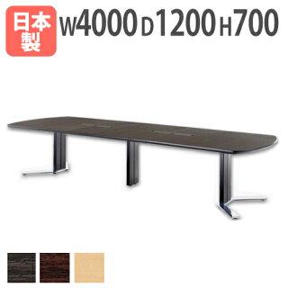 ★新品★会議テーブルメッキ脚配線ボックス施設NNSL-4012W