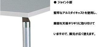 ★新品★ミーティングテーブル楕円形アルミ脚打合せ用特価