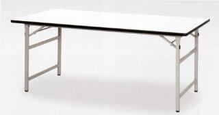 ★新品★折り畳みテーブル作業台ワークデスク作業用1875机