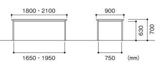 会議テーブルNAK-1890TS大型作業商談プレゼン